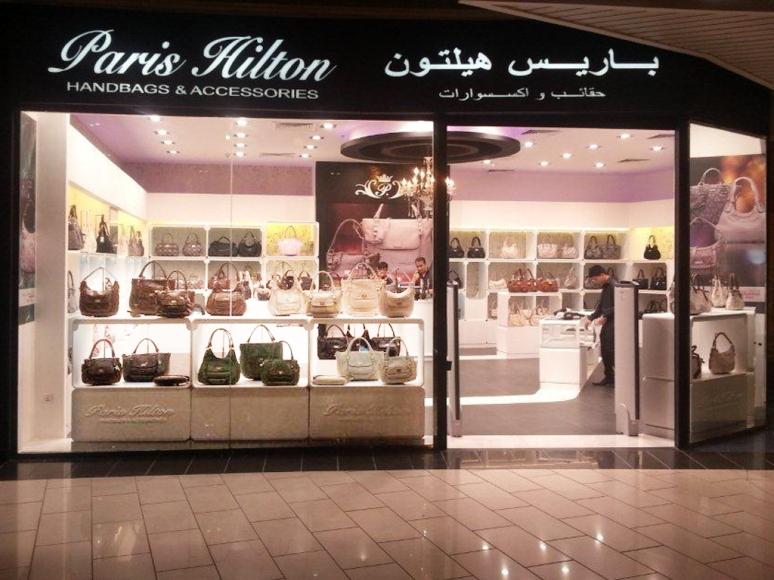 Paris Hilton Store at Granada Mall, Riyadh - Kingdom of Saudi Arabia